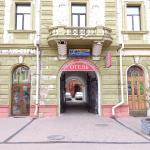 Rest Home Hotel, Nizhniy Novgorod