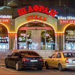 Shafran Hotel,  Krasnodar