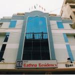 Hotel Rathna Residency, Madurai