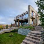 Villa Sunrise Residence, Ust'-Kamenogorsk