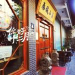 Alley Youth Hostel, Xian