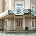 Hotel Mikhail Strogov, Irkutsk