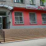 Hotel Yarmarochnaya,  Nizhniy Novgorod