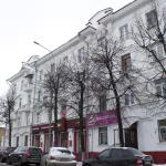 Apartment on Trefoleva 16,  Yaroslavl