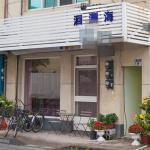 Hui Lan Hai Homestay, Hualien City