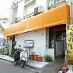Yado Street,  Ishigaki Island