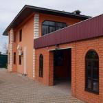 Guest House Bulgakov, Adler