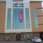 Noorseen Aparthotel, Riyadh