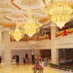 Wuhan Zhongnan Garden Hotel, Wuhan