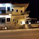 Guesthouse Anatoli Levidi, Levídhion