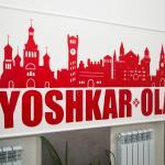 Hostel Krasnyy gorod, Yoshkar-Ola