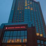 HaiWaiHai Crown Hotel - Formerly Crowne Plaza Hangzhou Grand Canal,  Hangzhou