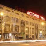 Ufa-Astoria Hotel, Ufa