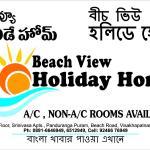 Beach View Holiday Home, Visakhapatnam