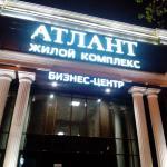 Atlant Apartment, Voronezh