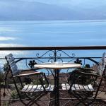Ilion Hotel, Nafpaktos