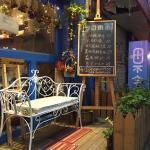 Fruit House, Changsha