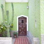 Casa Verde,  Lima