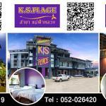 KS Place - Mae Fah Luang,  Ban San Ton Kok