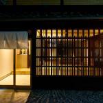 Kushuku Kyoto Hostel, Kyoto