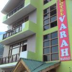 Hotel Varah Manali, Manāli