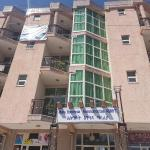 Hotel Pictures: ASMYT Guest House, Debre Zeyit