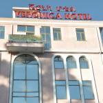 Veronica Hotel,  Addis Ababa