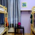 Hostel Uyut,  Saratov