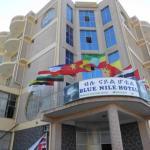 Blue Nile Hotel, Bahir Dar