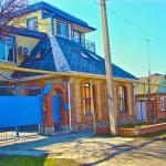 Mini Hotel Berdyanskaya 56,  Yeysk