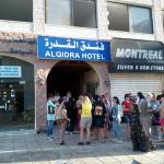Al Qidra Hotel & Suites Aqaba, Aqaba