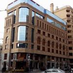 Foto Hotel: ZARA Apartment Yerevan, Yerevan