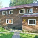 Severnoe Siyanie Guest House, Semënkovo