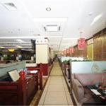 Pengsheng Hotel, Haikou