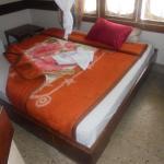 Wande Hotel, Mwanza