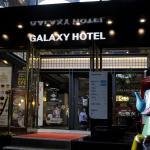 Pohang Galaxy Hotel, Pohang