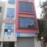 Vimalka Girls Hostel, Aurangabad
