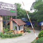 Ban Ingnam Resort,  Muaklek