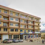 Pel'Arps Hotel & Apartments, Mbarara