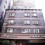 Seven Motel,  Busan