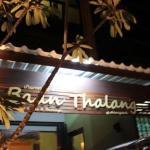 Baan Thalang @ Chiang Mai, Chiang Mai