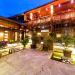 Lijiang Bai Rui vacation hotel,  Lijiang