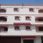 Hotel Rose Palace, Jaipur
