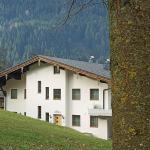 Hotellikuvia: Ferienhof Stoffer, Zell am Ziller