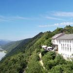 Hotel Pictures: Landhaus Falkner, Hofkirchen im Mühlkreis