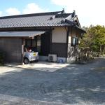 Guest House Makotoge,  Aso
