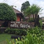 Bayview Resort, Ban Chak Phai