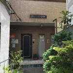 City Heights Toyonaka,  Тоёнака