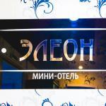 Mini Hotel Eleon,  Perm