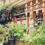 Dengba Hostel Chengdu Branch, Chengdu